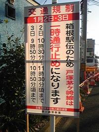 Image680
