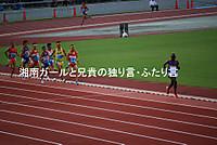 Dsc_7689