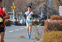 Hirose