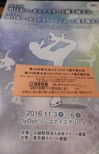Dscf2296