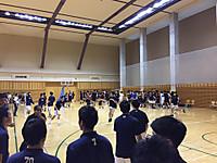 Hosei