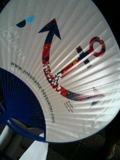 横浜ベイクォーターオープン!