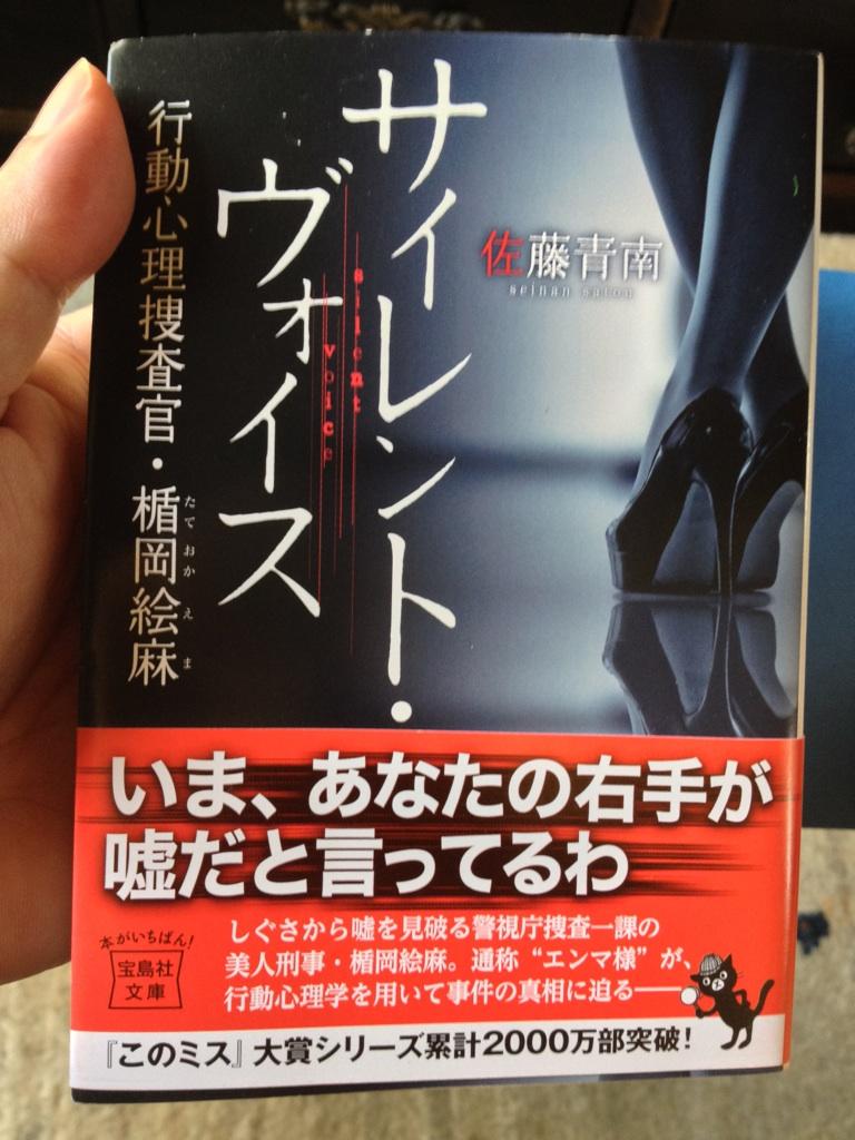 今夢中の本