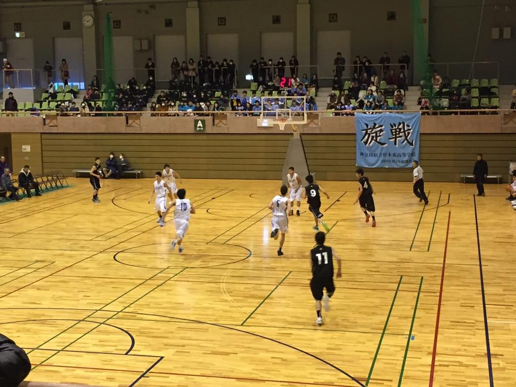 神奈川の高校バスケ観戦!