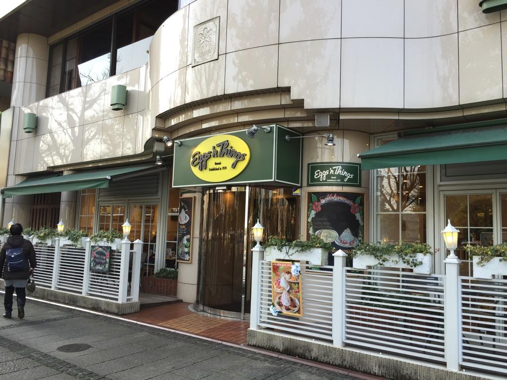 横浜での朝食