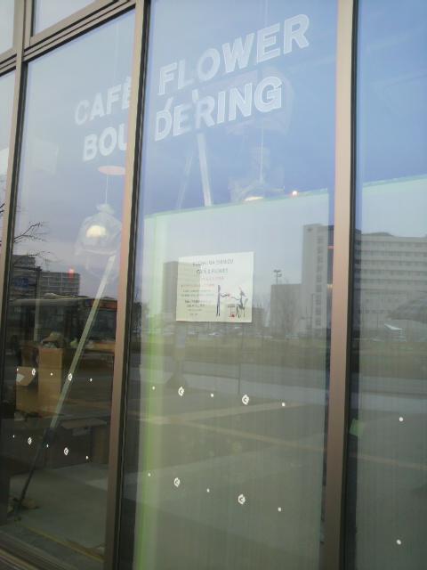 KUGENUMA SHIMIZU カフェ + ボルダリング