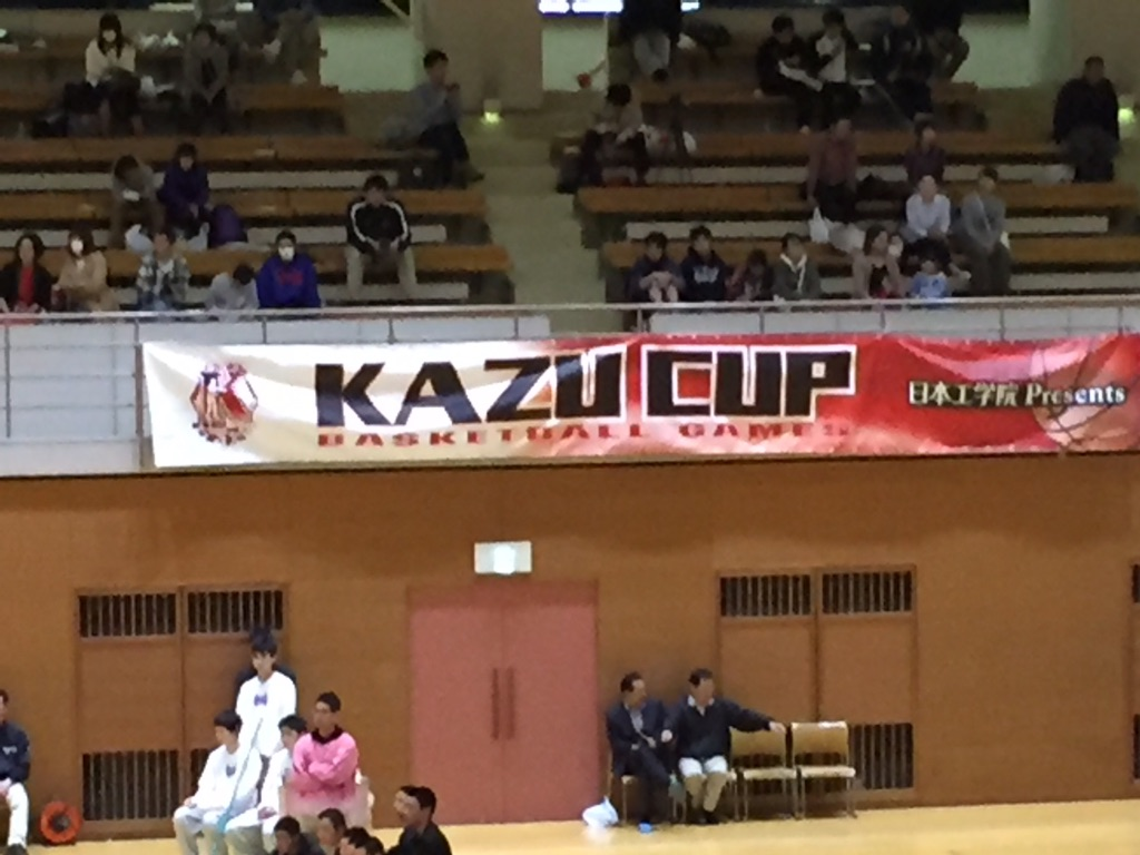 KAZUCUP観戦