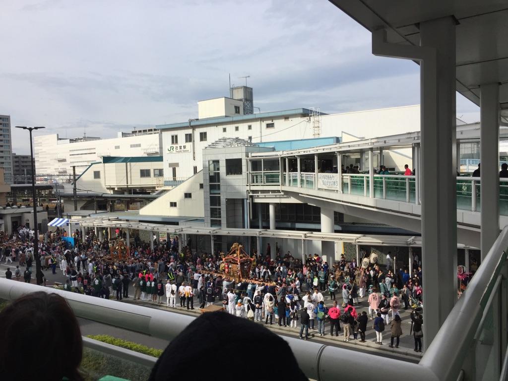 辻堂駅100周年祭